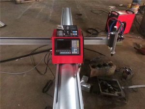 low cost cost grantry type portable mini cnc plasma cutting machine