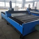 CA-1530 murah cnc gantry stainless steel aluminium cutting machine